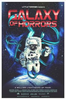 galaxy-of-horrors-2017-800-x-1200