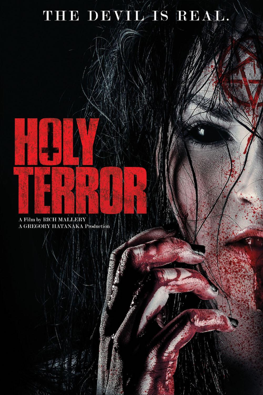 Holy Terror (2017) [1000 x 1500].jpg