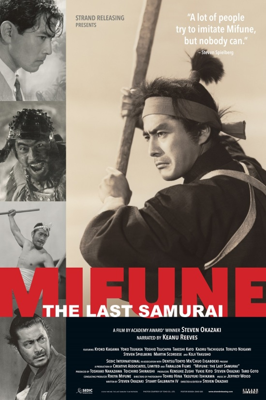 mifune-the-last-samurai-poster