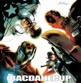 civil-war-ii-1-team-iron-man-hip-hop-variant