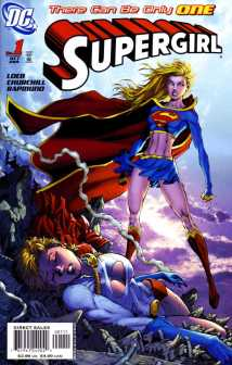 supergirl-1-var-1