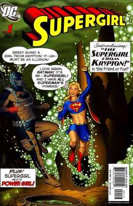 supergirl-1-var