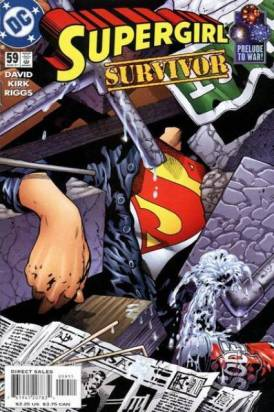 supergirl-1996-59