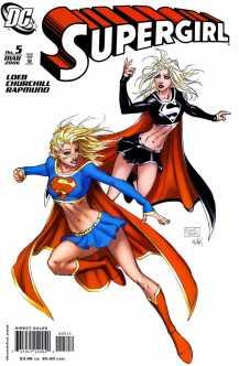 supergirl-5-var-1