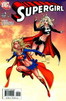 supergirl-5-var