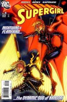 supergirl-6-var