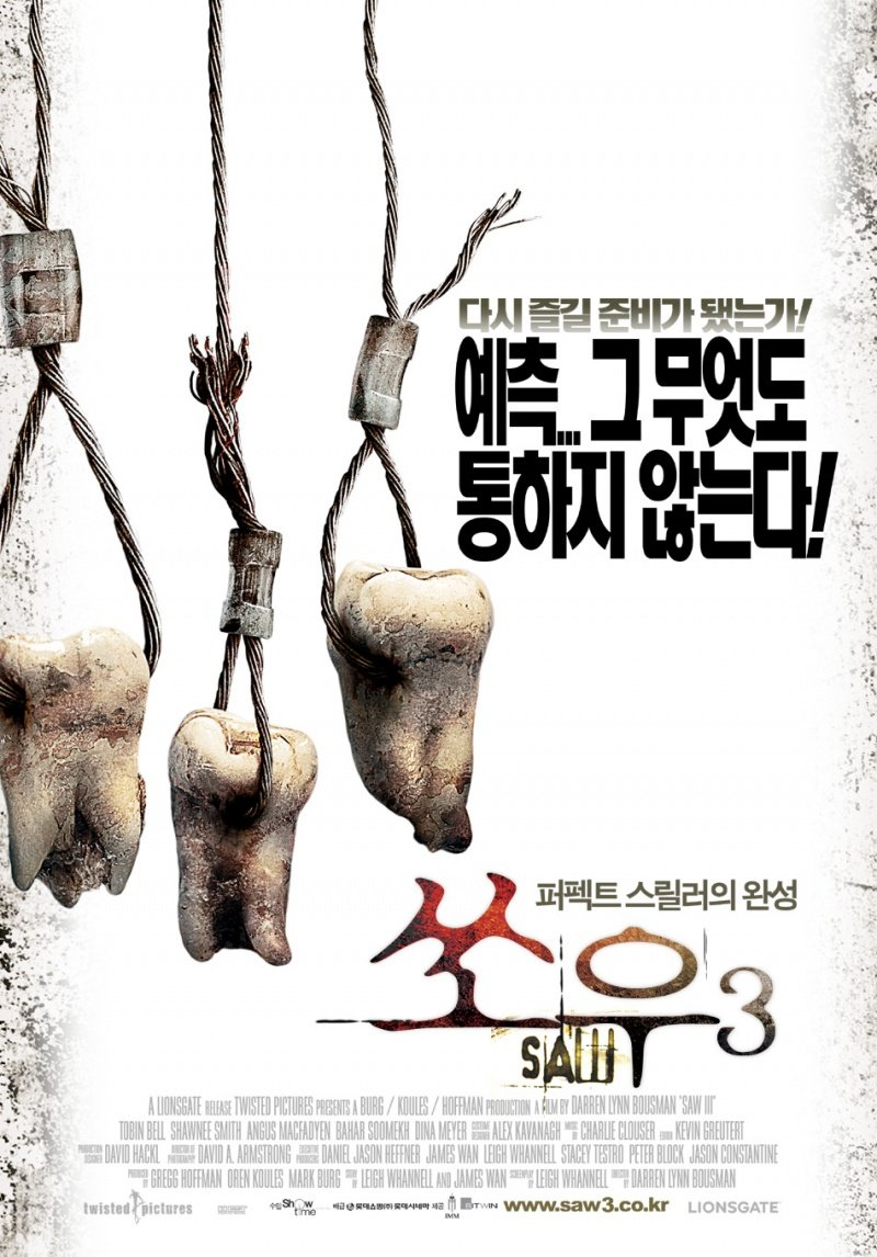 Saw III Japan (2006) [800 x 1146].jpg
