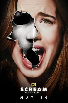 scream-emma-poster