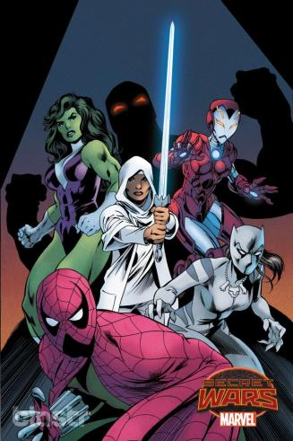 Captain Britain and the Mighty Defenders #1 (2015)