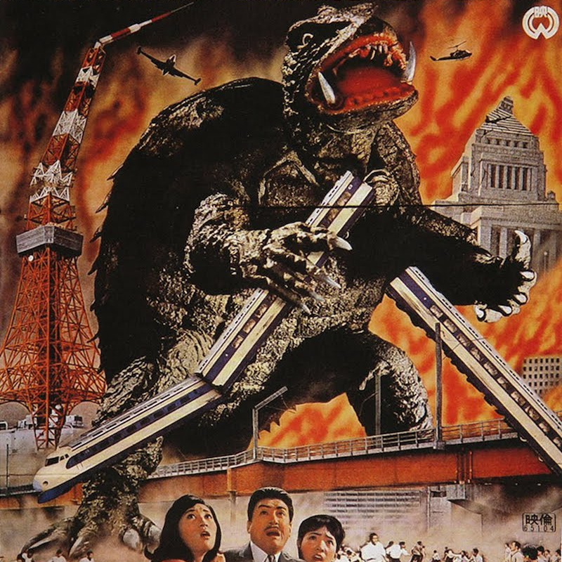 Gamera Movie Posters (1965-1980)