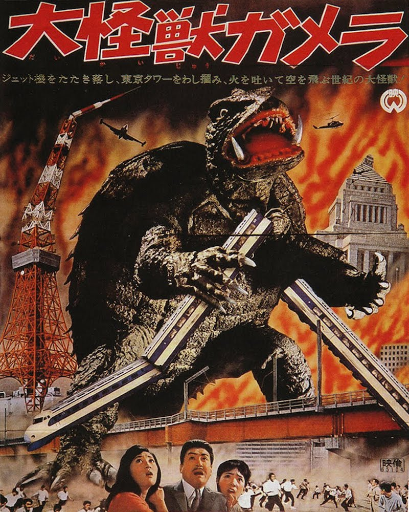Gamera The Giant Monster (1965)