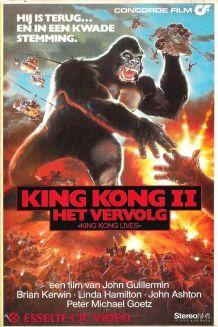 King Kong Lives (1986) German