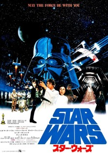 Star Wars Posters 21