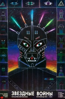 Star Wars Posters 23